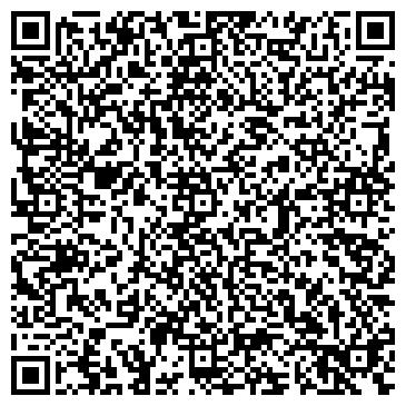 QR-код с контактной информацией организации АлексЭкспо, ЧТУП
