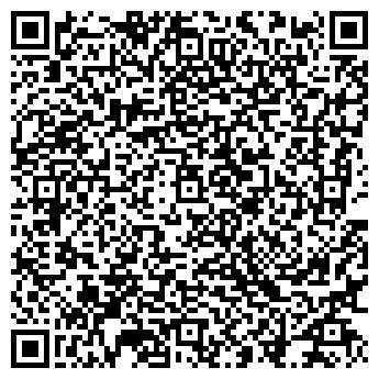 QR-код с контактной информацией организации Суши-Хаус, ООО
