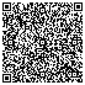 QR-код с контактной информацией организации Лег-транс, ОДО
