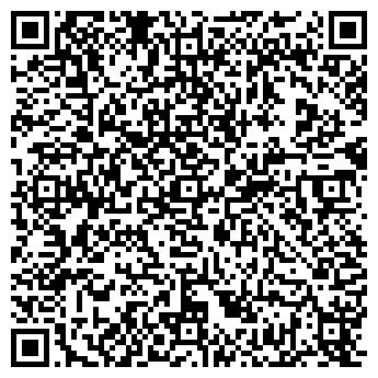 QR-код с контактной информацией организации ВОЛГА-ТРАСТ, ООО