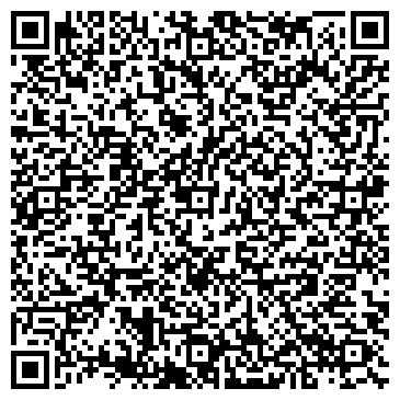 QR-код с контактной информацией организации Для Любимой, Свадебный салон