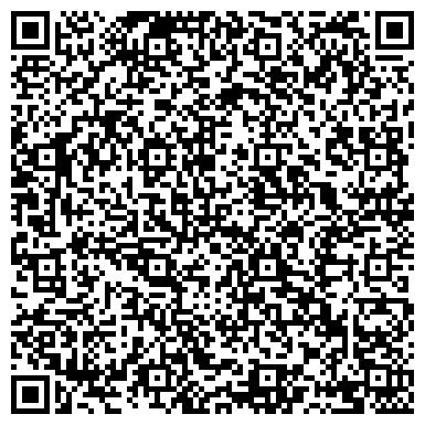 QR-код с контактной информацией организации ВОЛГОГРАДСКИЙ ЗАВОД ТРУБ МАЛОГО ДИАМЕТРА, ООО