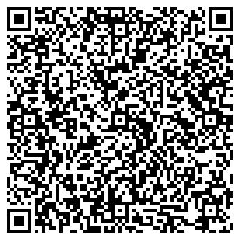 QR-код с контактной информацией организации Дарк, компания