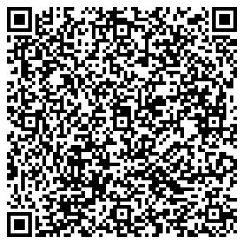 QR-код с контактной информацией организации Славутасць, ПК
