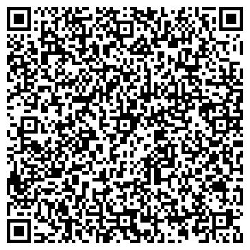 QR-код с контактной информацией организации Дашкевич А. В., ИП