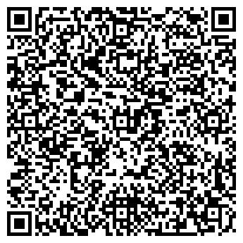 QR-код с контактной информацией организации Лотос, РУПП