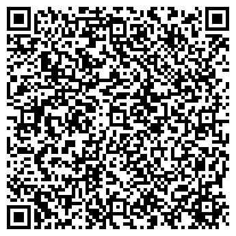 QR-код с контактной информацией организации Каролина, ООО