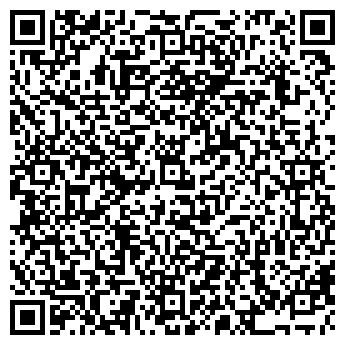 QR-код с контактной информацией организации Силенко Л. А., ИП