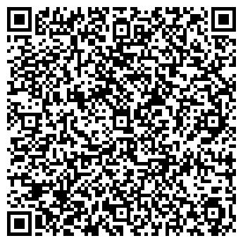 QR-код с контактной информацией организации Виктория Люкс, ОДО