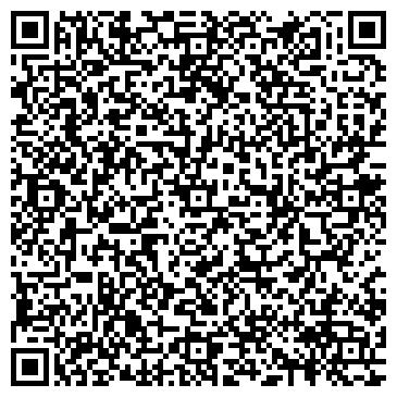 QR-код с контактной информацией организации МАЯК ТУРИСТИЧЕСКАЯ ФИРМА ТОО