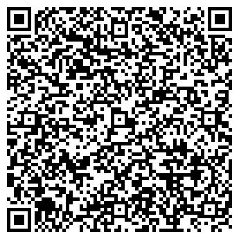 QR-код с контактной информацией организации ВОЛГОТРУБПЛАСТ, ООО