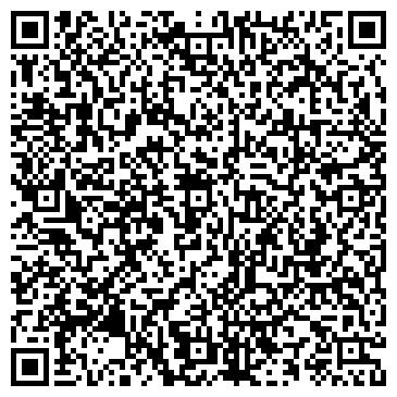 QR-код с контактной информацией организации Салон красоты TUFI