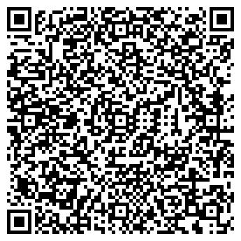 """QR-код с контактной информацией организации ЧП """"Паламарчук"""""""