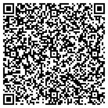 QR-код с контактной информацией организации чп Лутай А. А.