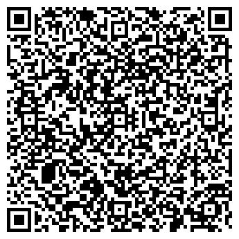 QR-код с контактной информацией организации ГИРОМАШ-ВОЛГА, ЗАО