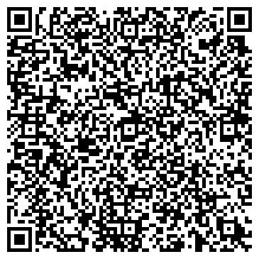 """QR-код с контактной информацией организации Общество с ограниченной ответственностью ООО """"Фрезер"""", Мукачево"""