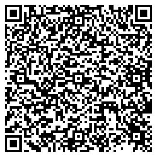 QR-код с контактной информацией организации Альянс групп