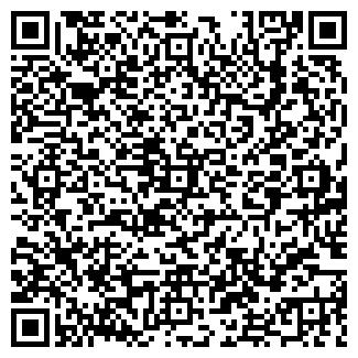 QR-код с контактной информацией организации ЧП Андрияко