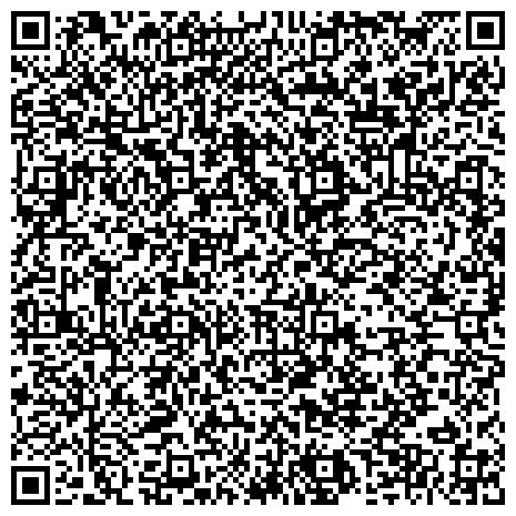 QR-код с контактной информацией организации ТРАДИЦИИ ЗДОРОВЬЯ (магазин) — мёд, пыльца, семена, чай, кофе, цикорий, эко-товары в Харькове