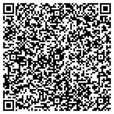 QR-код с контактной информацией организации Интернет магазин salecnua