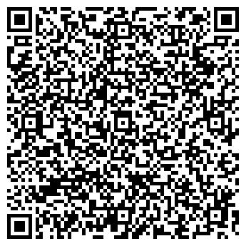 QR-код с контактной информацией организации Общество с ограниченной ответственностью ООО «Квант Пром»