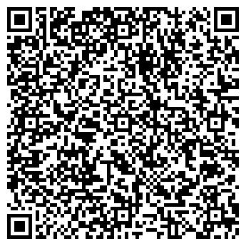 QR-код с контактной информацией организации Субъект предпринимательской деятельности Азов-Классик