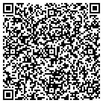 QR-код с контактной информацией организации НЕРЖАВЕЮЩИЙ СТИЛ, ООО