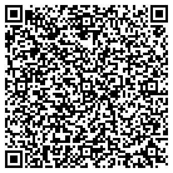 QR-код с контактной информацией организации Водокачка
