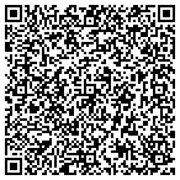 QR-код с контактной информацией организации ФОП Власков Алексей Анатольевич