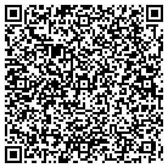 """QR-код с контактной информацией организации ООО """"Макс Велес"""""""