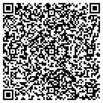 QR-код с контактной информацией организации Exploreronline
