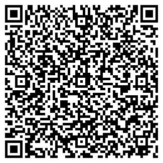 QR-код с контактной информацией организации ОРСИД, ООО