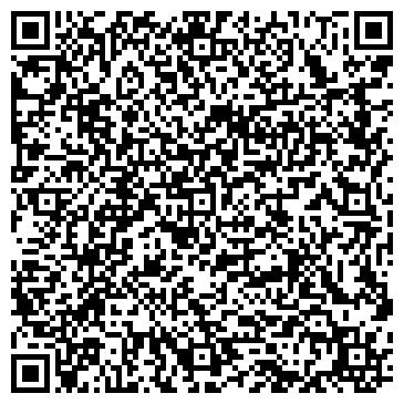QR-код с контактной информацией организации Студия Красоты Casting City