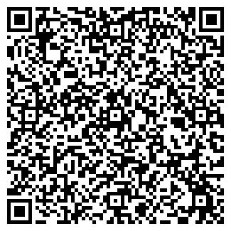 QR-код с контактной информацией организации DaSimo