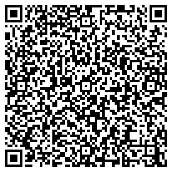 """QR-код с контактной информацией организации ТОВ """"Старкон Трейд"""""""