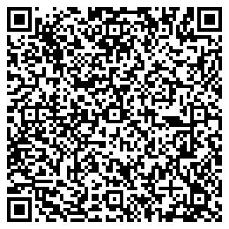 QR-код с контактной информацией организации Общество с ограниченной ответственностью Локер