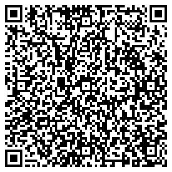 """QR-код с контактной информацией организации Общество с ограниченной ответственностью ООО """"АТЛАНТ ПЛЮС"""""""
