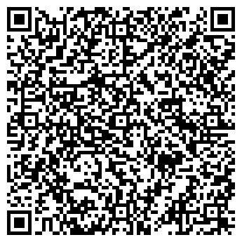 QR-код с контактной информацией организации ООО «АВДИС ЛТД»