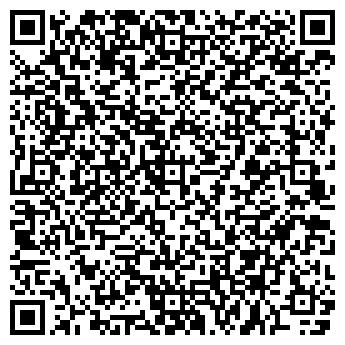 """QR-код с контактной информацией организации Общество с ограниченной ответственностью ТОВ ВКФ """"Атлант-плюс"""""""