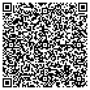 QR-код с контактной информацией организации Европейский стандарт