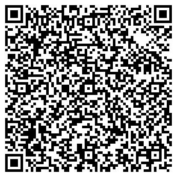 """QR-код с контактной информацией организации ООО """"Аванта"""""""