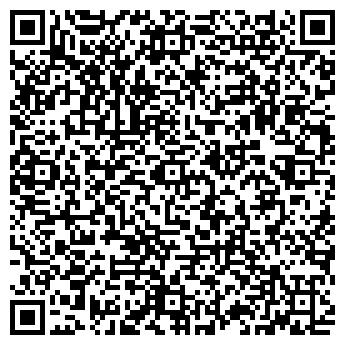 """QR-код с контактной информацией организации Субъект предпринимательской деятельности """"Т-стиль"""""""