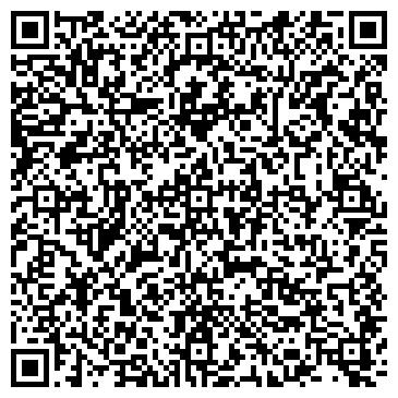 QR-код с контактной информацией организации НУР-АЙ КОМПАНИЯ ТОО ТАЛДЫКОРГАНСКИЙ ФИЛИАЛ