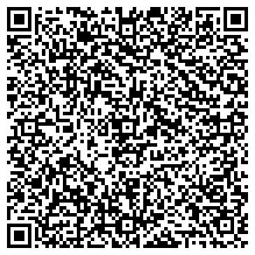 QR-код с контактной информацией организации ООО Центр кровли «Домострой»