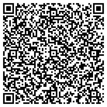 QR-код с контактной информацией организации ООО Янтарбуд