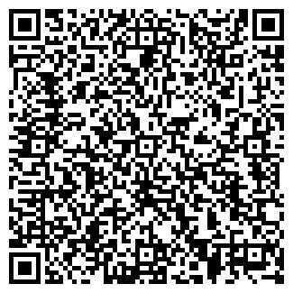 """QR-код с контактной информацией организации Чф """"Ютава"""""""