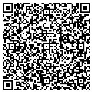 QR-код с контактной информацией организации Зонт & Мебель