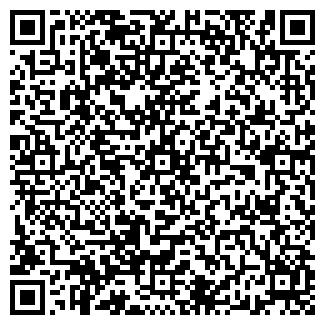 QR-код с контактной информацией организации Бароккос