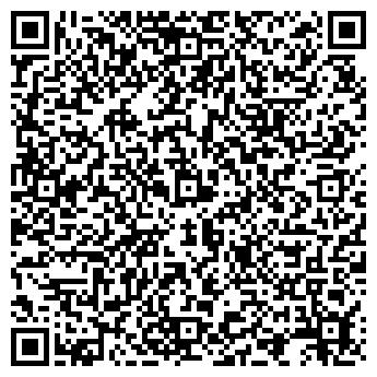 """QR-код с контактной информацией организации интернет-магазин """"Бригитта"""""""