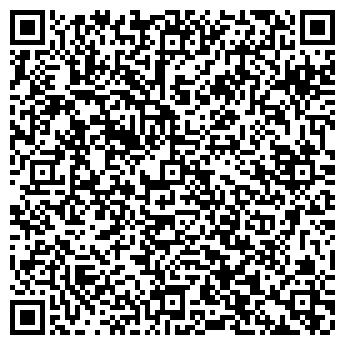 """QR-код с контактной информацией организации Компания """"Арена"""""""